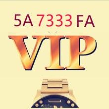 Прямые продажи с фабрики 7333 только для VIP