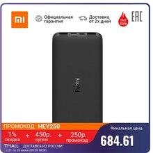 Внешний аккумулятор Xiaomi, Redmi Power Bank 10000mAh