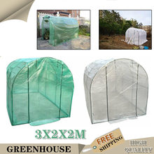3x2x2m serra pianta giardino serra PVC Walk-in cornice copertura giardino esterno piante da fiore giardinaggio serra verde/bianco