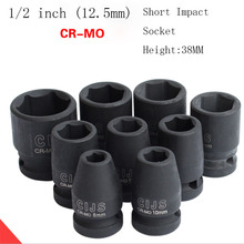 1/2 Short Impact Socket CR-MO Air Sockets 6 Point 8-36MM Drive Deep Socket Set Wrench for Air Pneumatic Tool Repair Tools expert e032109 6 point deep socket with 28mm drive 1 2 inch