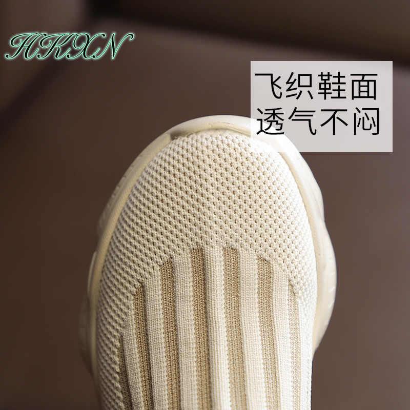 HKXN çocuk spor ayakkabı 2019 bahar kızlar örgü yüksek çorap ayakkabı nefes erkek dokuma ayakkabı çocuk ayakkabıları çocuk