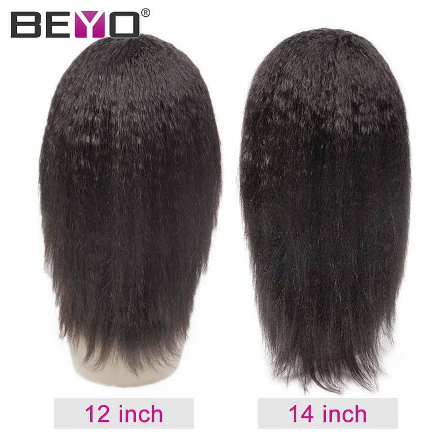 Brazilian Kinky Straight Wig Short Human Hair Wigs For Women Full Machine Wig 150 Density Remy Hair Wigs Beyo 12'' 14''