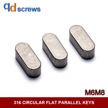 316 M6M8 stainless steel circular flat key Parallel Keys pin Circular at both ends DIN6885