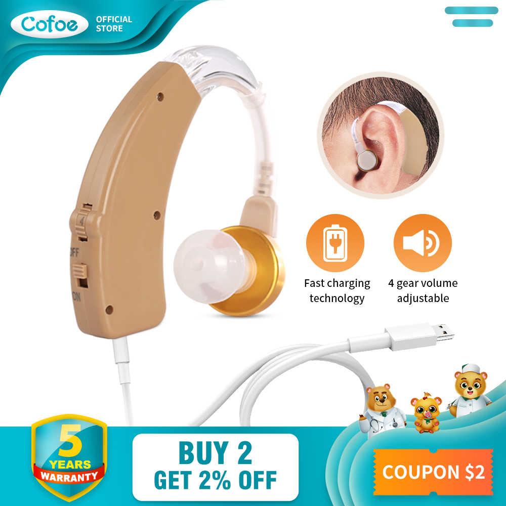 Cofoe Isi Ulang Alat Bantu Dengar untuk Orang Tua Pendengaran Suara Amplifier Telinga Perawatan Alat Adjustable Audifonos
