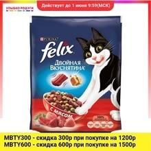 Сухой корм для взрослых кошек Felix Двойная вкуснятина с мясом 750г