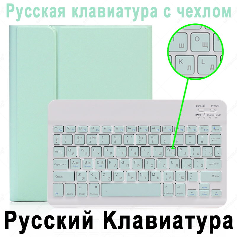 Russian Keyboard Grad Orange For iPad 10 2 2019 2020 Keyboard Case with Pencil Holder for Apple iPad 7th 8th