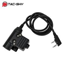 TAC SKY PTT U94 PTT upgraded version of the new plug tactical PTT U94 military tactical headset walkie talkie adapter ptt u94