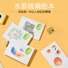 цена на Watercolor sketch book for beginners fruit pants print coloring book for  adults