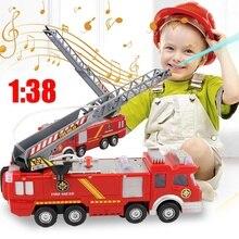 1:38 Water Jet Fire Truck Model Water Spray Car Toy Diecast
