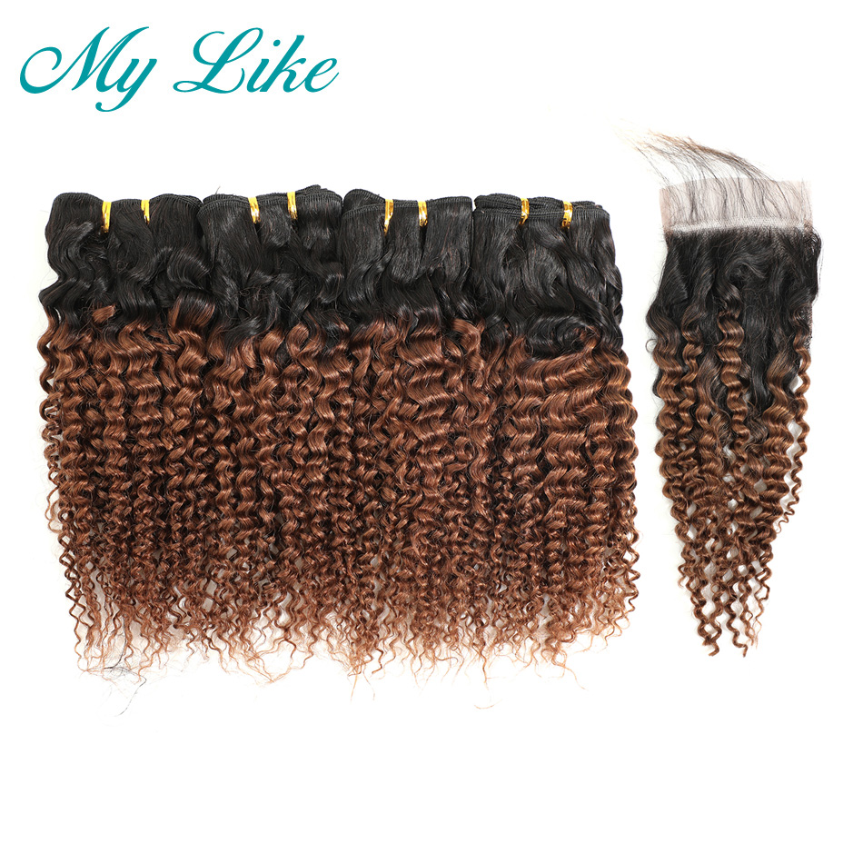 50g/pc Brazilian Kinky Curly Hair Ombre Bundles With Closure 1B/30 Brown Ombre Brazilian Human Hair Weave 4 Bundles With Closure