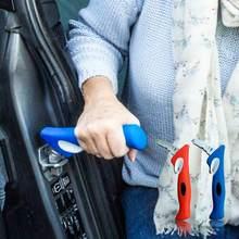 Klamka do drzwi samochodowych pomocnik Bar antypoślizgowy starszy pojazd stojący wsparcie młotek bezpieczeństwa pomoc w poruszaniu młotek do zbicia szyby akcesoria samochodowe