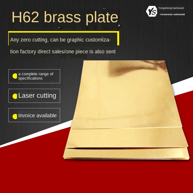 Brass Sheet 0.8x100x100mm Plate Of CuZn40 2.036 CW509N C28000 C3712 H62 Cu Customized Size CNC Frame Model Mould DIY Contruction