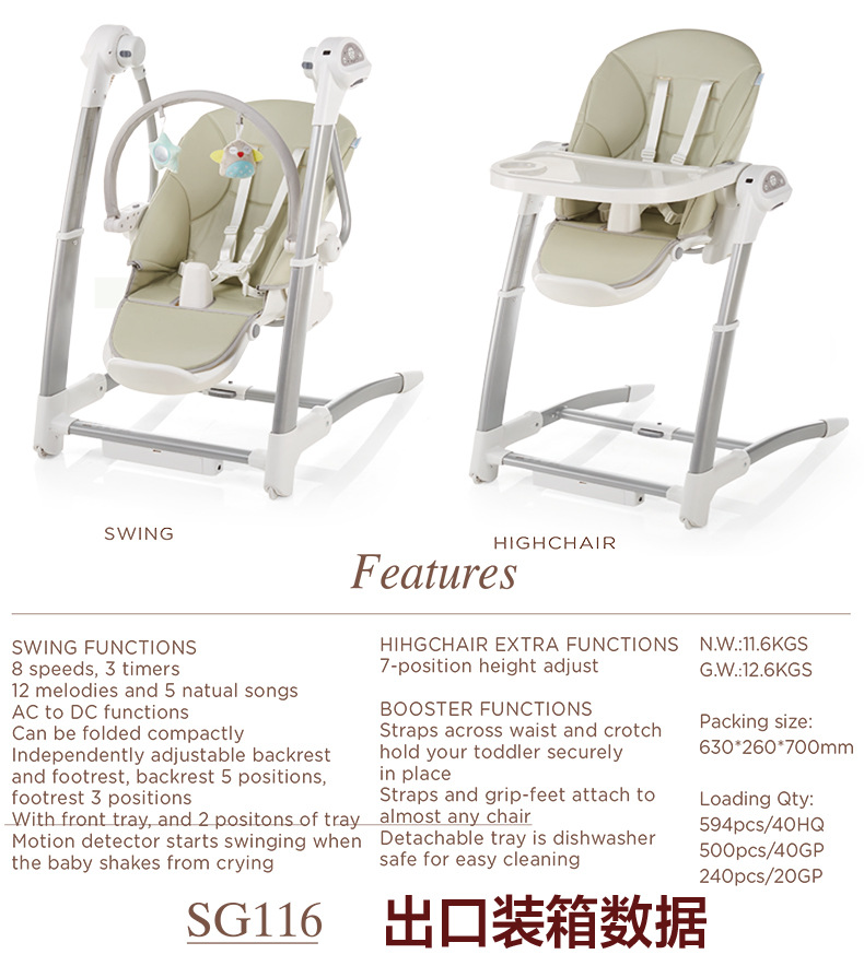 H56949fde966f4ac6bec87a6703c13e12w Child dining chair electric coax baby artifact baby rocking blue chair child dining chair multifunctional baby rocking chair