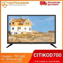 LED телевизор DIGMA DM-LED24SQ20 HD READY