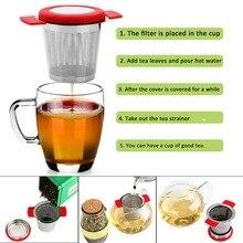 Чайная корзинка для заварки многоразовый фильтр из нержавеющей стали, сетчатый фильтр для чая с ручкой и крышкой