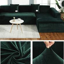Однотонный толстый плюшевый чехол для дивана бархатный Универсальный
