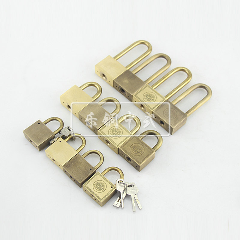 Chinese Style Fine Copper Vintage Qin Long Lock Anti-Theft Lengthen Lock Beam Pure Copper Padlock Chinese Style Vintage Bronze L