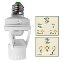 360 градусов 60W ПИР Индукционная движения Сенсор ИК инфракрасный человеческого E27 розетка переключатель Базовая Светодиодная лампа светильник держатель лампы
