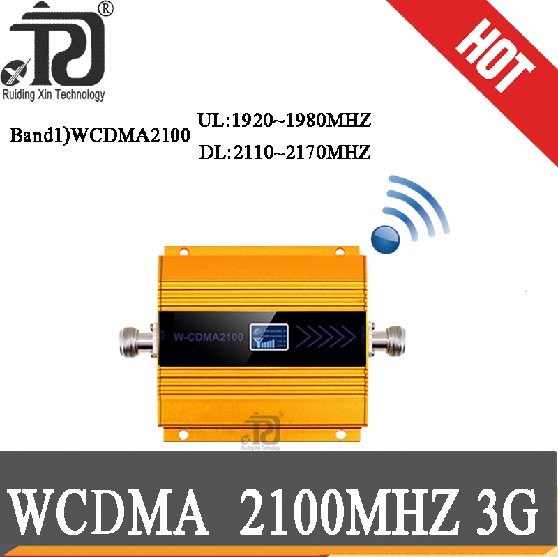 3g 2100 Repeater Cellular Booster 2100 Mobile Signal Repeater 2100MHz Signal Booster Amplifier LCD LTE WCDMA UMTS Dropshipping