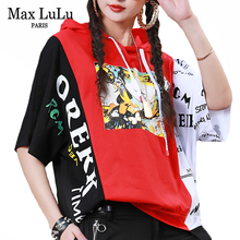 Max LuLu New European Style 2021 Streetwear Womens Cartoon Printed Short Sleeve T-shirt Ladies Patchwork Hooded Tees Plus Size