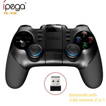 Ipega PG-9156 Bluetooth Gamepad With 2.4G Wireless Receiver Game Controller With Joystick Gamepads For Iphone Android TV Box PC(China)