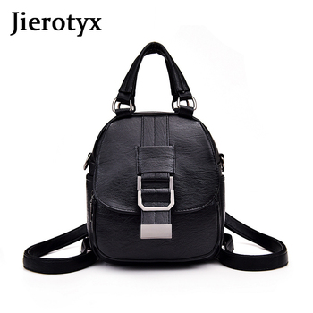JIEROTYX High Quality Female Multifunction Leather Backpacks Women Mini Backpack Solid Sac A Dos School Teenager Girl