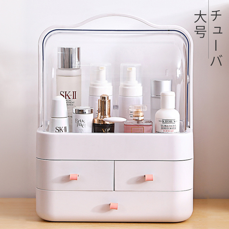 Desktop Makeup Cosmetic Box Large Transparent Hand Skincare Organizing Cosmetic Case Dustproof Organizer Storage Box Jewelry Box