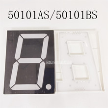 5 шт. X 5 дюймов 1 цифра красный 8 сегментный светодиодный дисплей 50101AS/50101BS