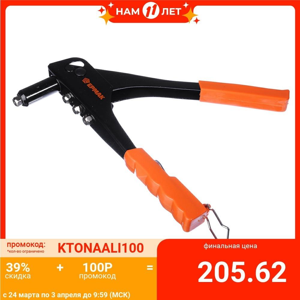 Ermak rivet 235mm/convenient/Strong/steady/
