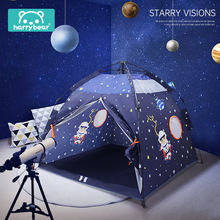 Outdoor Children's Tent Girl's Toy House Indoor and Outdoor Baby Folding Princess Castle Outdoor Camping Playhouse