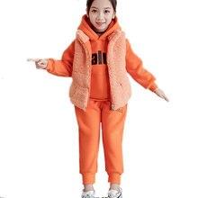 Winter Baby Girls Clothing Set Kids Thicken Warm Pants Suit Children Plus Velvet Tracksuit Toddlers Hooded Vest 3Pcs/Set 4-13Yrs