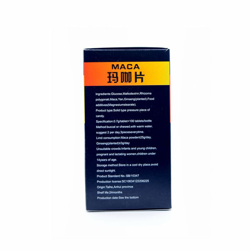 Maca Tablet Tablet Candy This Product Cannot Replace Drugs Kangrui Sport Te 0.7 G/piece * 100 Pieces/bottle 24 Maca, Ginseng 2