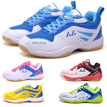 Professional Fencing Sneakers Non-Slip Fencing Shoes Men Women Breathable Competition Training Shoes Large Size 35-46