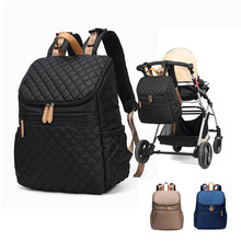 Mommy Diaper Bags Mother Large Capacity Travel Nappy Backpacks with changing mat Convenient Baby Nursing Bags