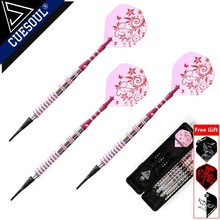 High Quality Professional Brand 17g 15cm Soft Darts Electronic Tip With Aluminum Alloy Shaft 3pcs/set Pink Color