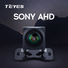 Камера заднего хода TEYES высокого разрешения 1080P,  AHD, водонепроницаемая с высоким качеством ночной картинки