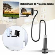 Мобильный телефон высокой четкости проекционный Кронштейн регулируемый гибкий все углы телефон планшет держатель 3D HD экран Лупа