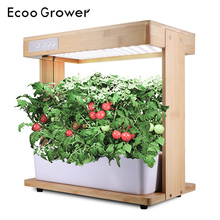 Ecoo Grower Grow Light Hydroponic System Box Full Spectrum Intelligent Indoor Garden Lamp Kitchen Best Family Gift