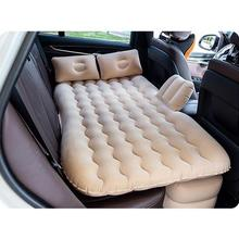 Car Air Inflatable Travel Mattress Bed Universal for Back Seat Multi Functional Sofa Pillow Outdoor Camping Mat Cushion Auto