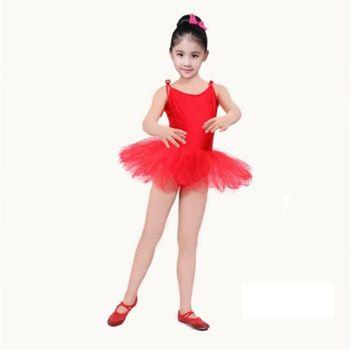 Children Dance Sling Ballet Dress Baby Girls Fluffy Dream Costumes Exercise Clothes Kids Small Princess Dancewear