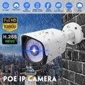 1080P 2MP POE HD IP Kamera Im Freien Wasserdichte Infrarot Nachtsicht Onvif 2,6 CCTV Video Überwachung Sicherheit Ip-kamera POE