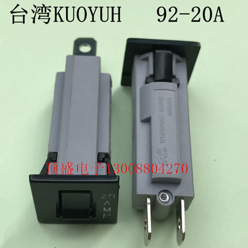 KUOYUH 92 serisi 0.5A 1A 1.5 2A 2.5 3 4A 5 7 8 9 10A 12A 15A 20A güç aşırı yük aşırı akım koruyucusu AC125/250VAC 32VDC 50/60HZ