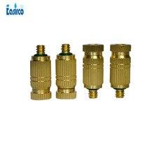 50 шт./упак.) 20~ 80bar латунной насадкой для прибор для создания тумана под высоким давлением системы охлаждения