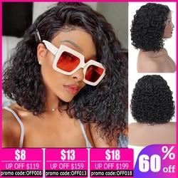 Perruque pour femmes africaines, perruque brésilienne, avec frontal pixie, cheveux naturels non-remy, coupe courte, 13x4, pour femmes