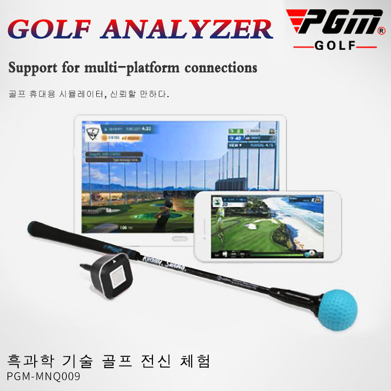 2020 New Imported Gore Swing Analyzer Beginner Swing Trainer Global Networking With 3D Simulation Course High Quality PGM