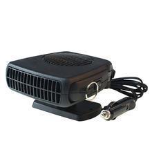 Auto Car Electric Heater Heating Fan Window Screen Demister Defroster 12/24V Defroster Glass Defogging Defrost rw0347 defroster for locks 30 ml