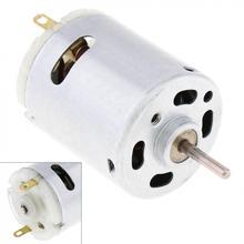 RS365 DC High Speed Motor Mini Electric Motor 12V  for Hair Dryer DC Motor  Household Appliances  Micro Motor
