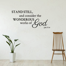 our family founded on truth joined in love kept by god bible verse quote wall sticker inspiration quote decal vinyl home decor Wall Decal Quote Stand Still And Consider The Wondrous Works Of God Job 37:14 Vinyl Sticker Bible Verse Wall Decor WL1785