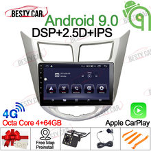 "9"" Android Car Multimedia Player GPS Stereo for Hyundai Verna Solaris Accent 2011 2012 2013 2014 2016 Head Unit Radio Video DSP(China)"