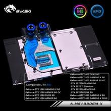 Bykski Water Cooling BlockสำหรับMSI Geforce GTX 1080 Gaming X 8G/เกราะ8G,1070TI/1070/1060 Gaming GPU,บล็อก,N MS1080GM X